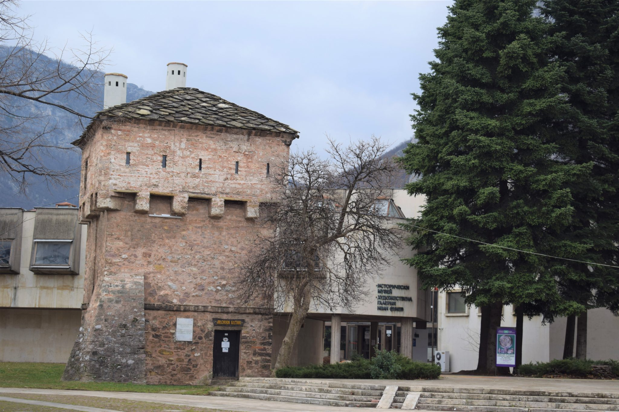 The Kurt Pasha Tower
